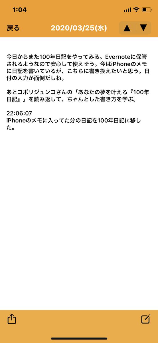 f:id:miapom618:20200326013432p:plain
