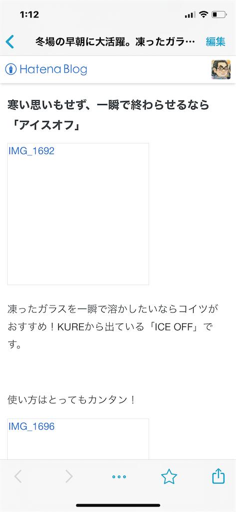 f:id:miapom618:20201009012953p:image