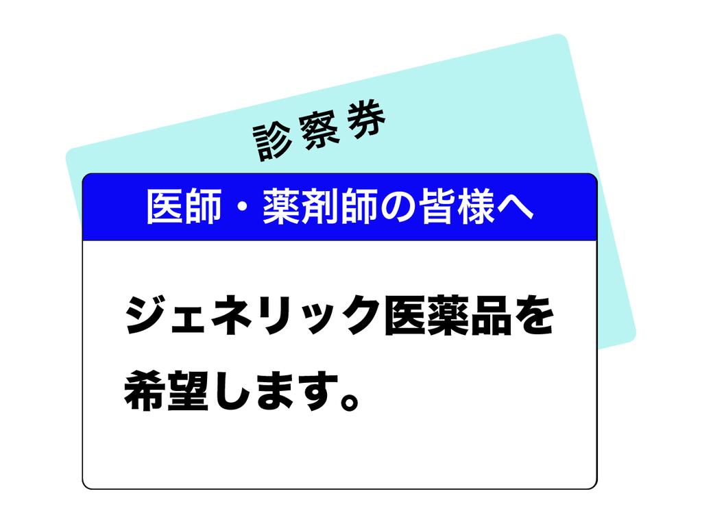 f:id:mibetoru:20190205134444j:plain