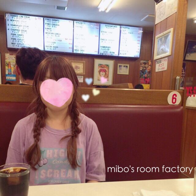 f:id:mibosroomfactory:20160728163402j:plain