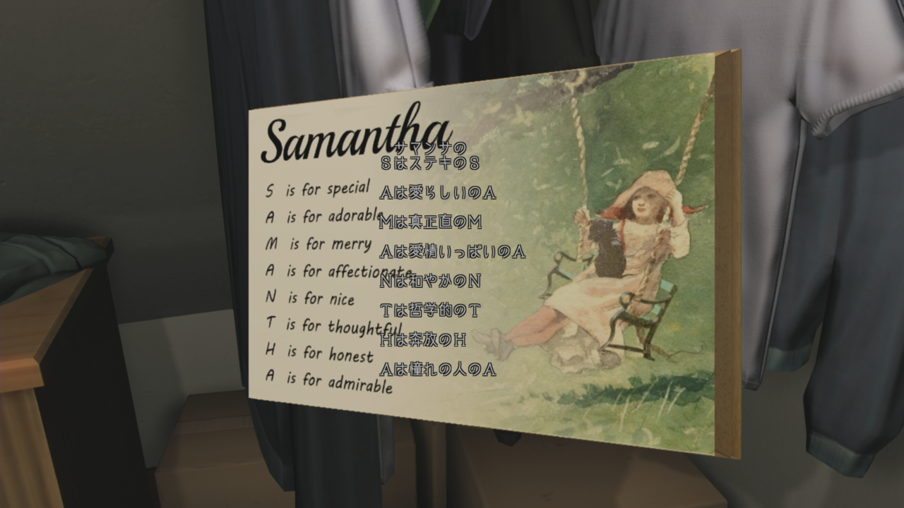 翻訳例 イメージ