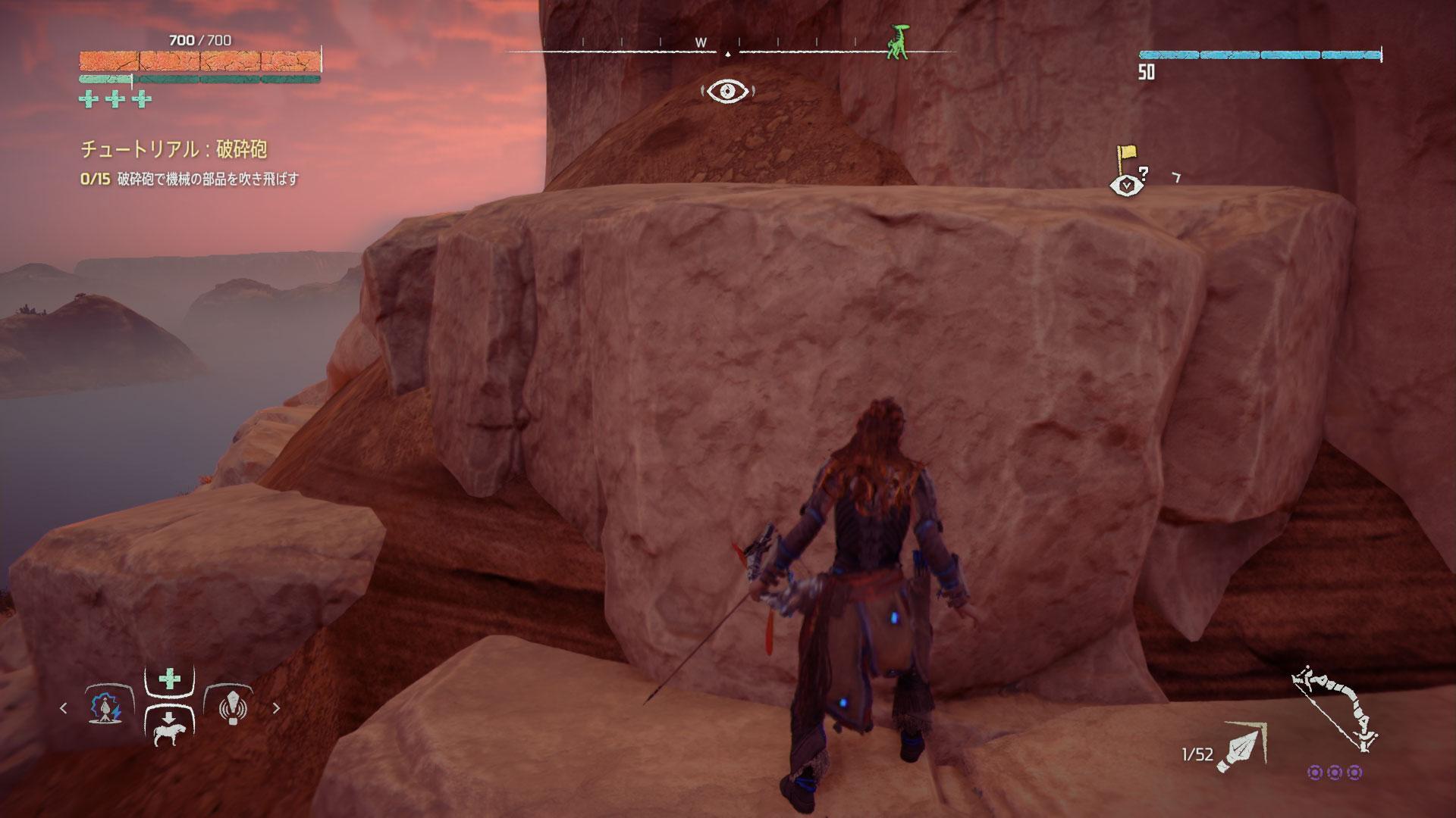 よじ登れない