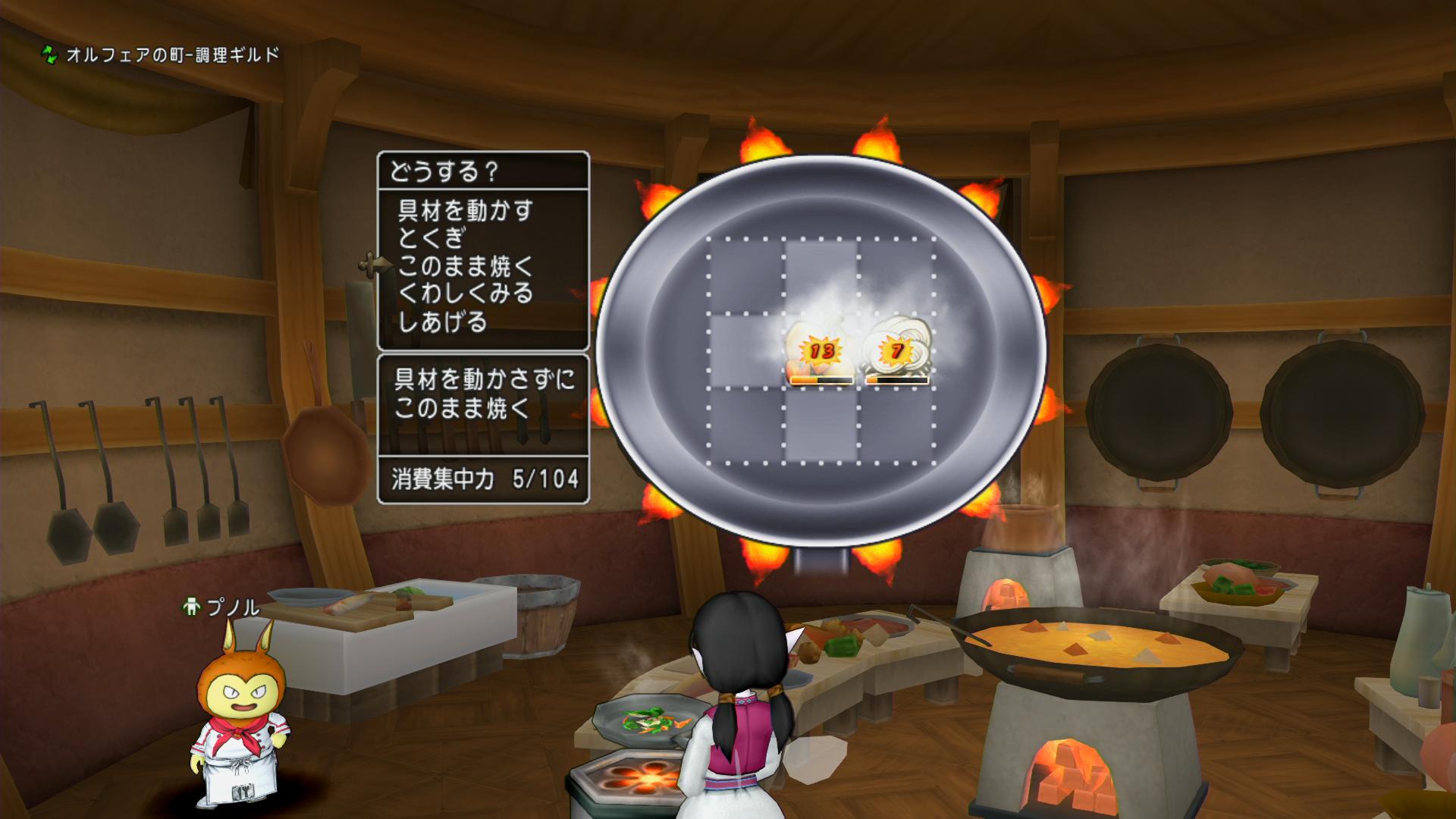 調理 イメージ