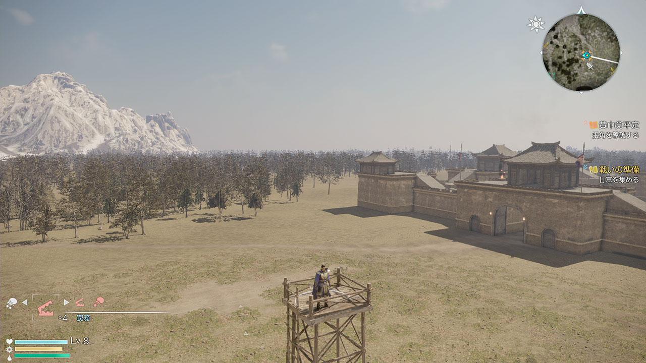 平原と城郭