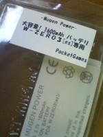 20061127123626