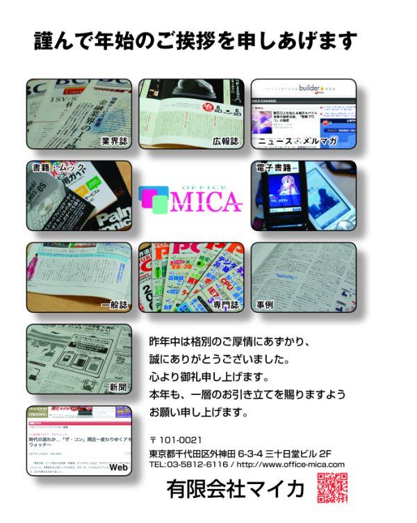 f:id:mica:20080109100607j:image