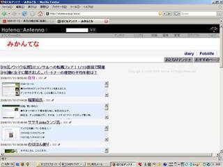 f:id:mica:20080110091221j:image