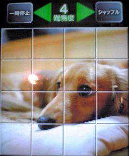 f:id:mica:20090321003006j:image