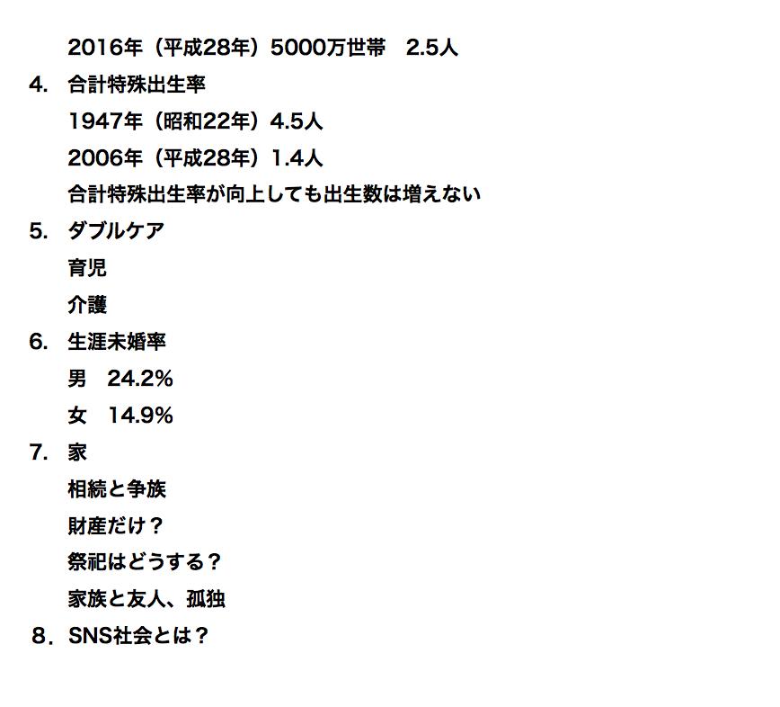 f:id:mica:20171130070907p:plain