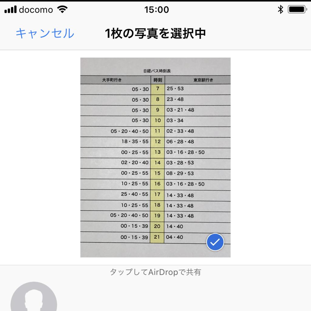 f:id:mica:20181206145619p:plain
