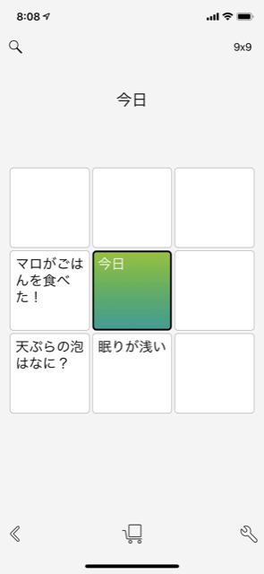 f:id:mica:20190211082159p:plain