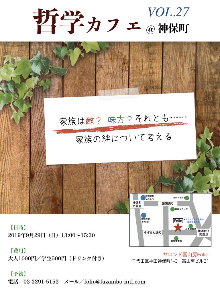 f:id:mica:20190821135700j:plain