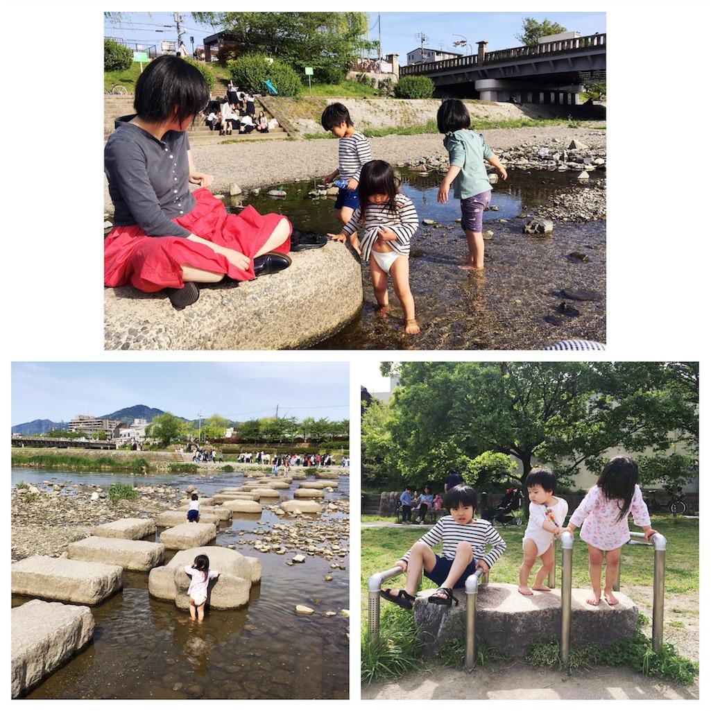 f:id:mica_ueda:20170613114334j:image