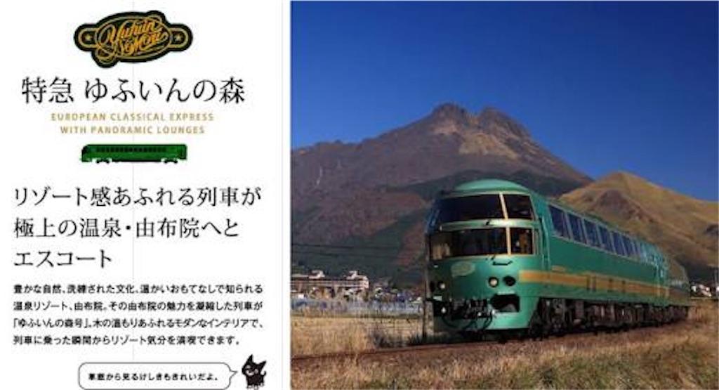 f:id:mica_ueda:20170825023433j:image