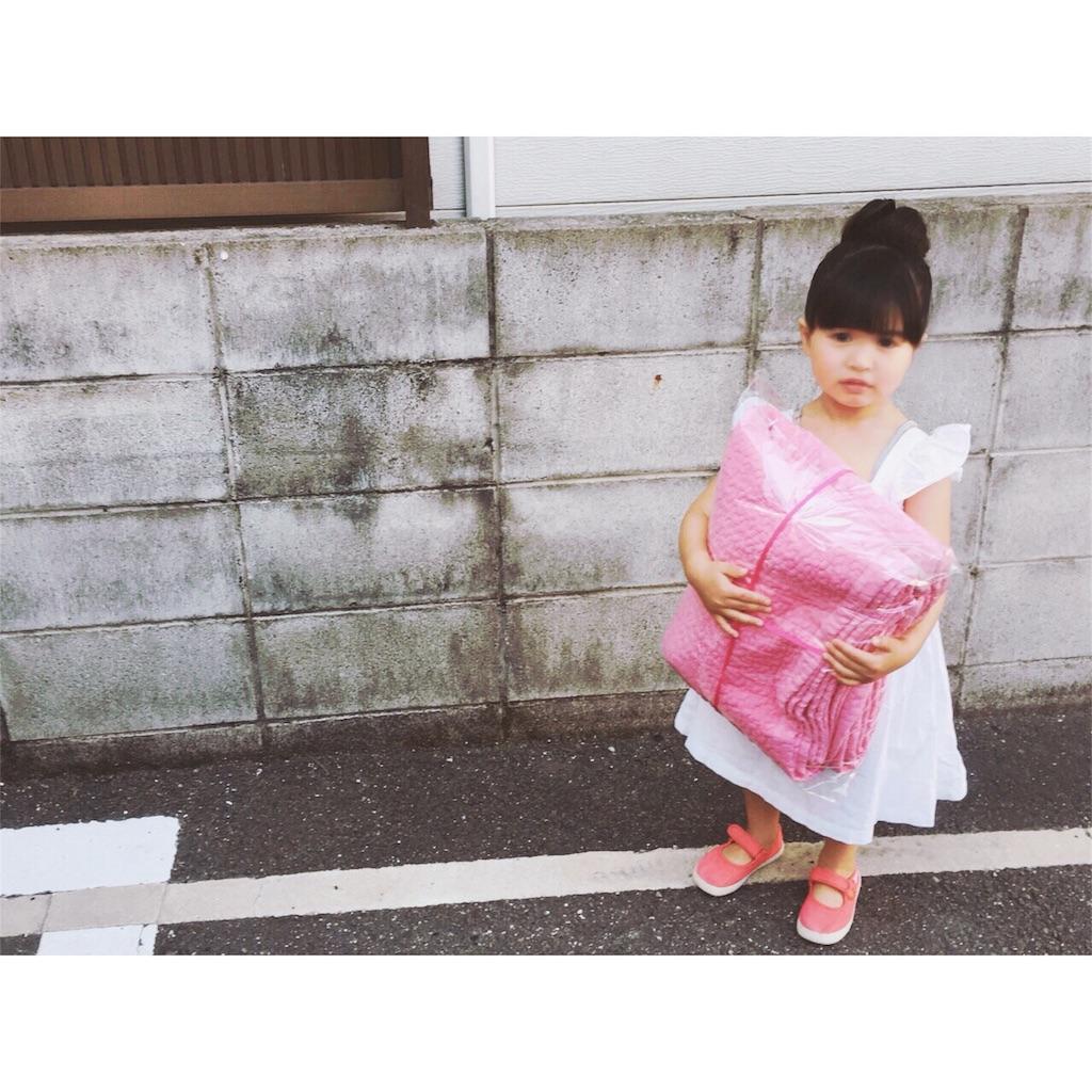 f:id:mica_ueda:20180707071120j:image