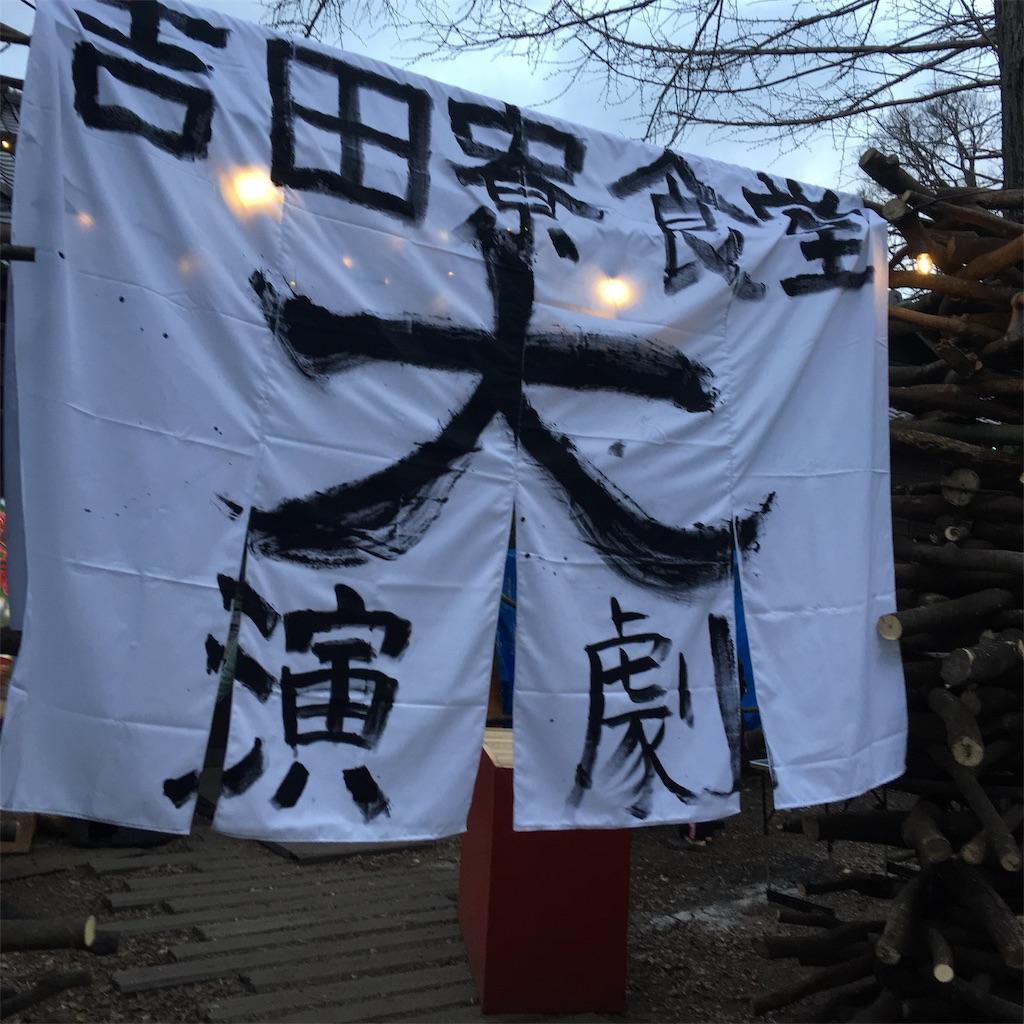 f:id:mica_ueda:20190228145615j:image