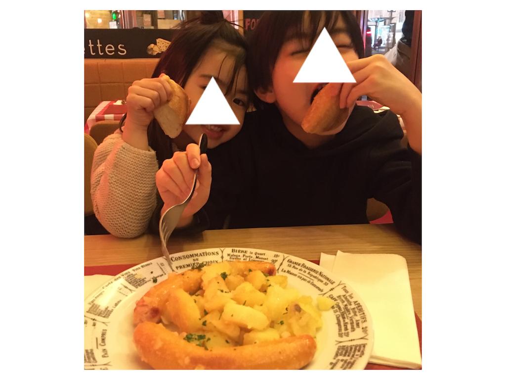 f:id:mica_ueda:20200706130558p:image