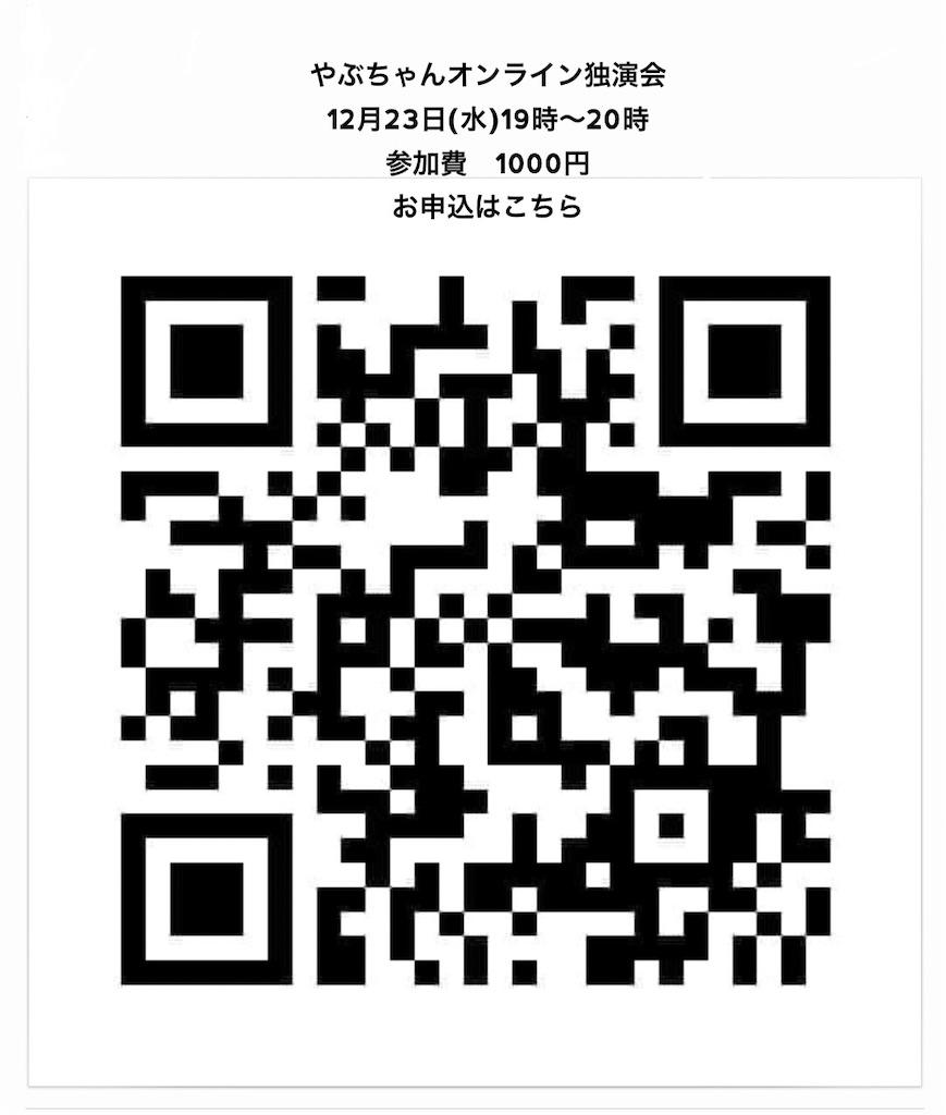 f:id:micata-artproject:20201208153028j:plain