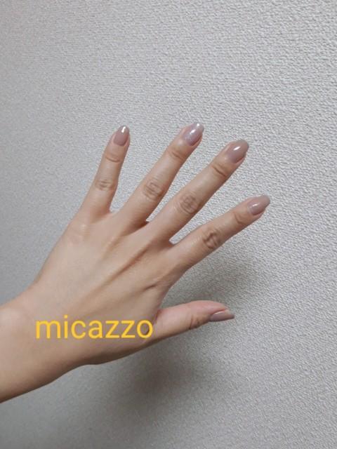 f:id:micazzo:20190402153028j:plain