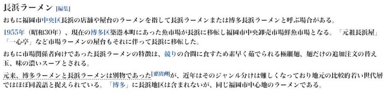 f:id:micchang1107:20120320075248j:plain