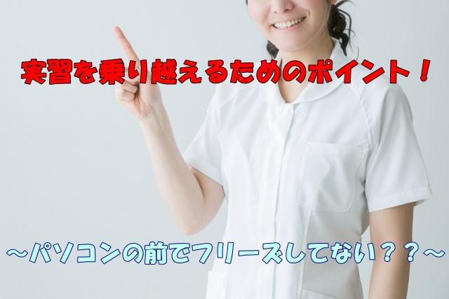 f:id:micchiiiiiii_pt:20200625003621j:plain