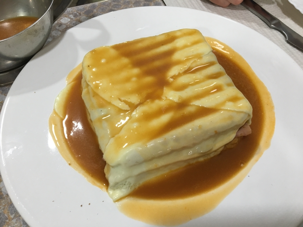 「ポルトグルメ」ポルトに来たらフランセジーニャを食べよう