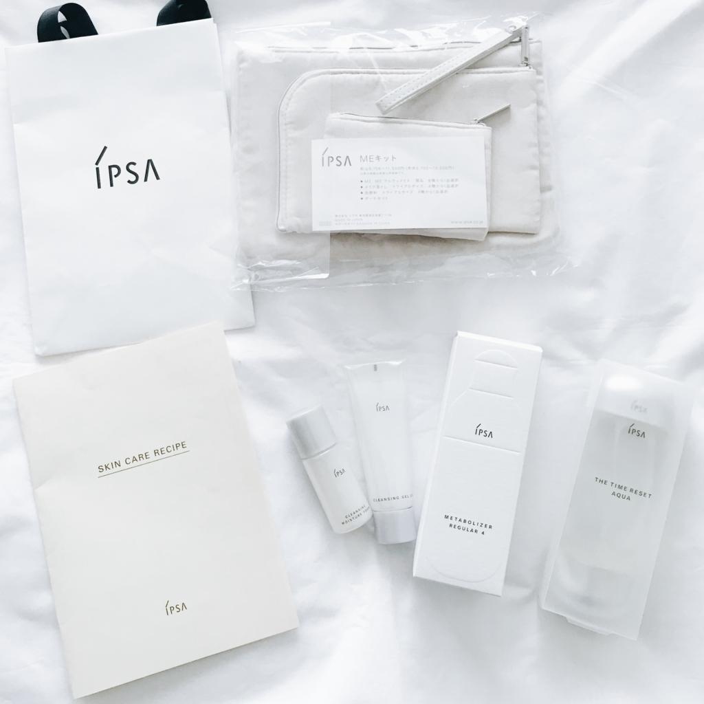 IPSAのスキンケアセット