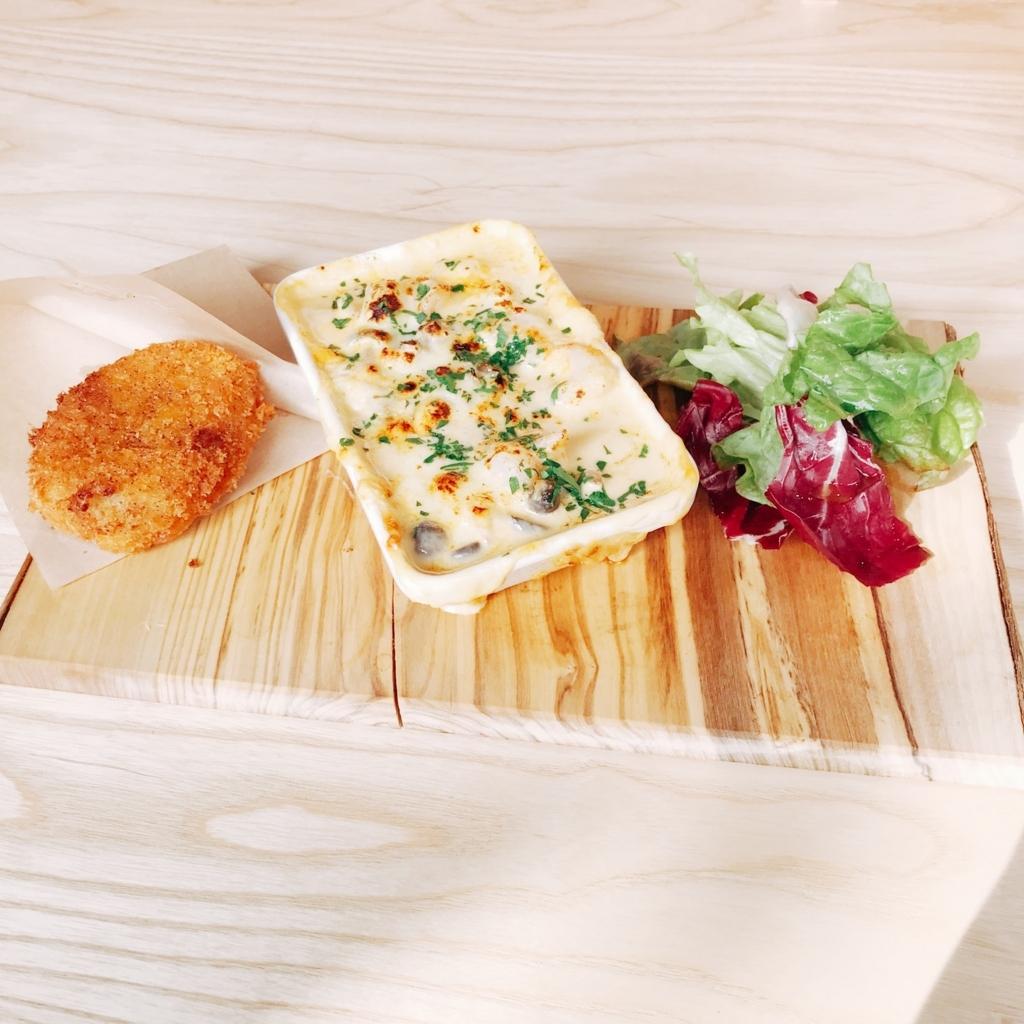 gratin lunch(¥1,000-)