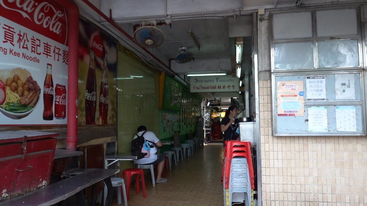 f:id:michelley-3434:20200629171237j:plain:alt=雑貨屋巡り香港国家安全法