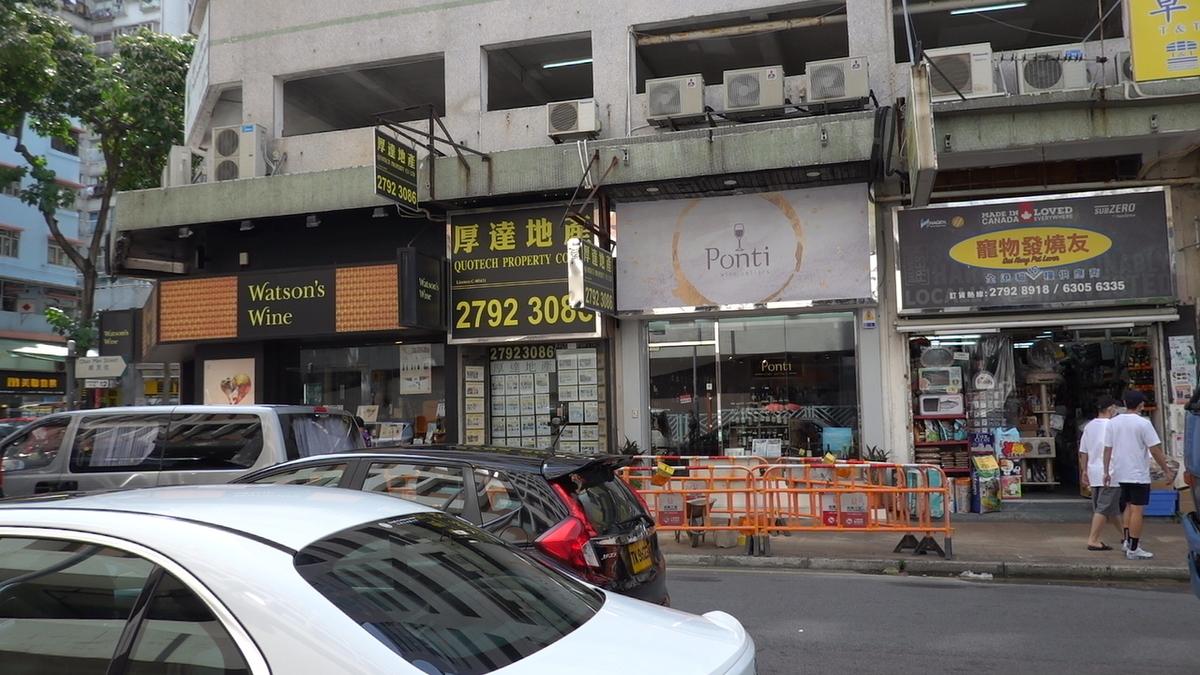 f:id:michelley-3434:20200629171320j:plain:alt=雑貨屋巡り香港国家安全法
