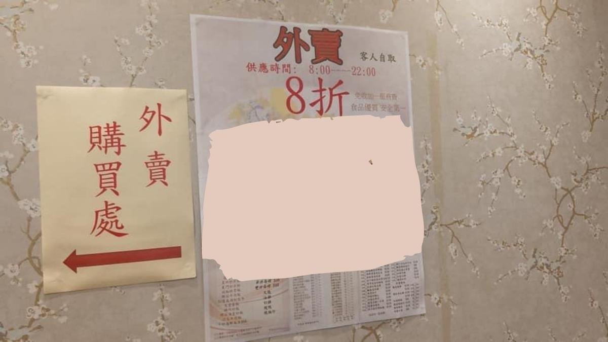 香港政府更に厳しい措置を発表 店内での飲食終日禁止 公衆での集まりは最大2人まで1011