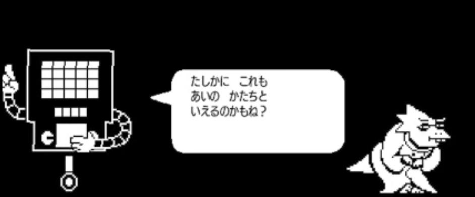 f:id:michemiyache:20181218222823p:plain
