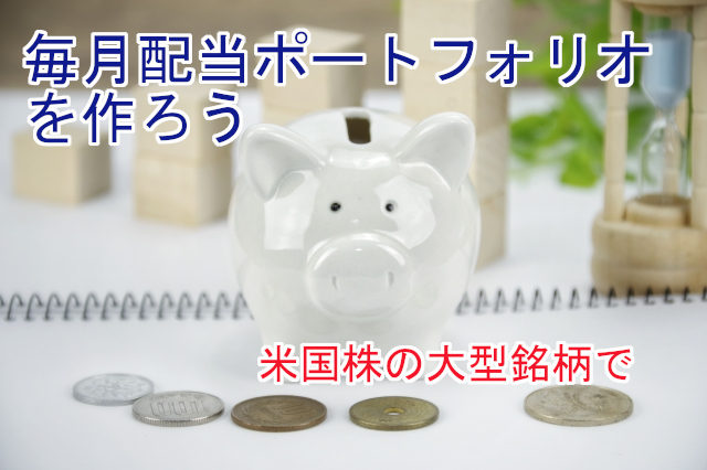 f:id:michi-blog:20210424071626j:plain