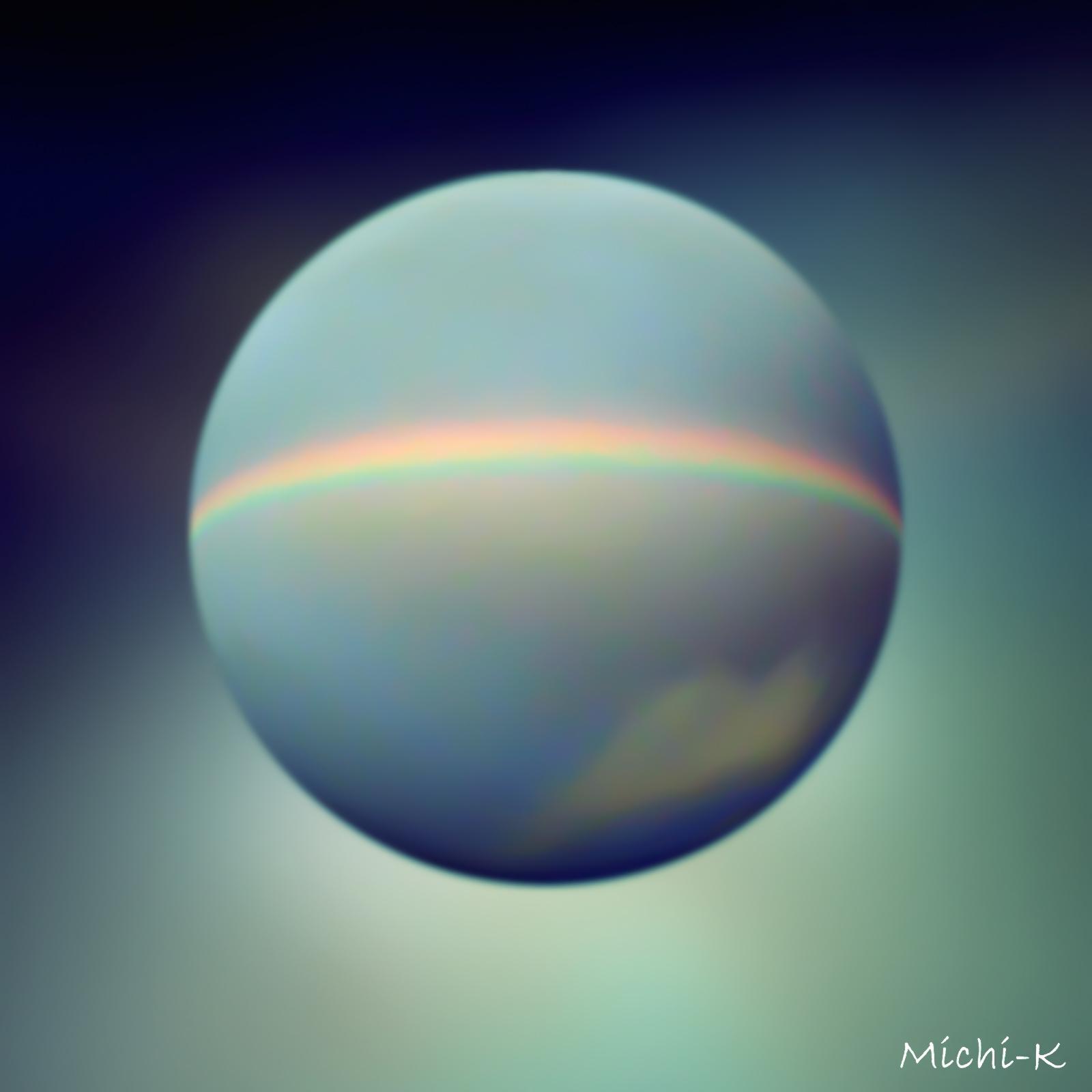 そらたま-虹の惑星