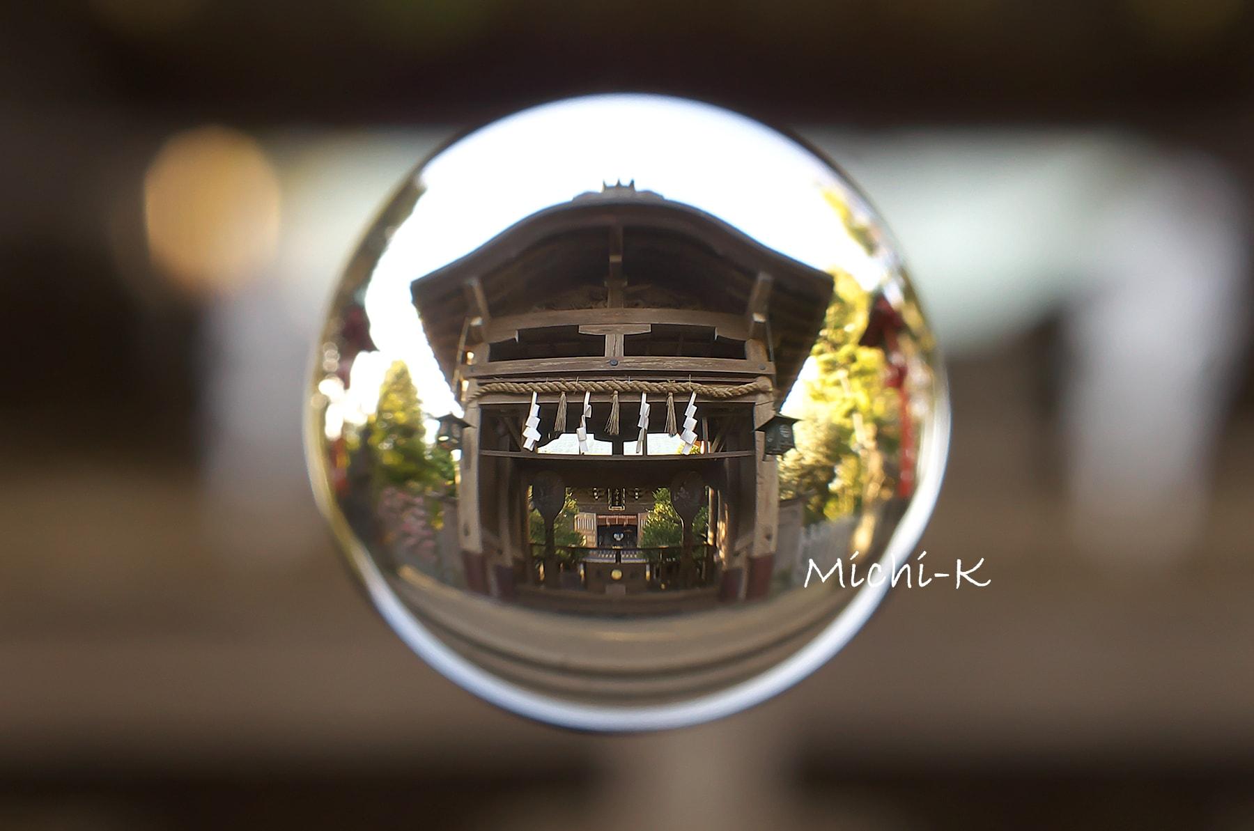 宙玉・江ノ島