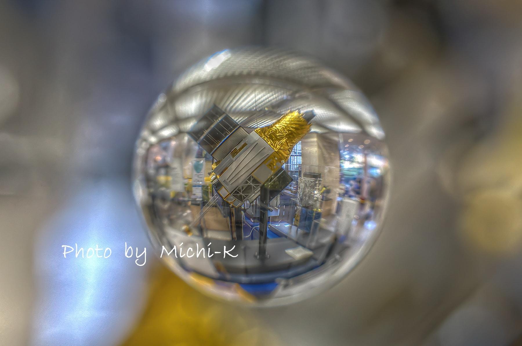 宙玉+HDR JAXA相模原キャンパス