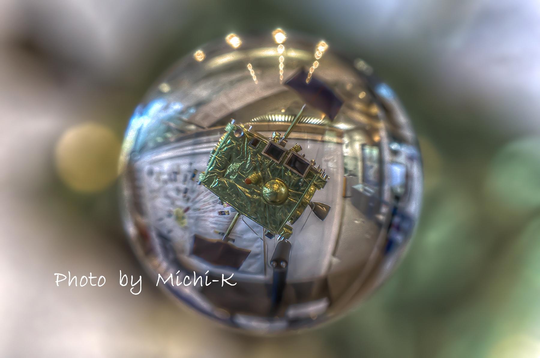 宙玉+HDR JAXA相模原キャンパス、金星探査機あかつき