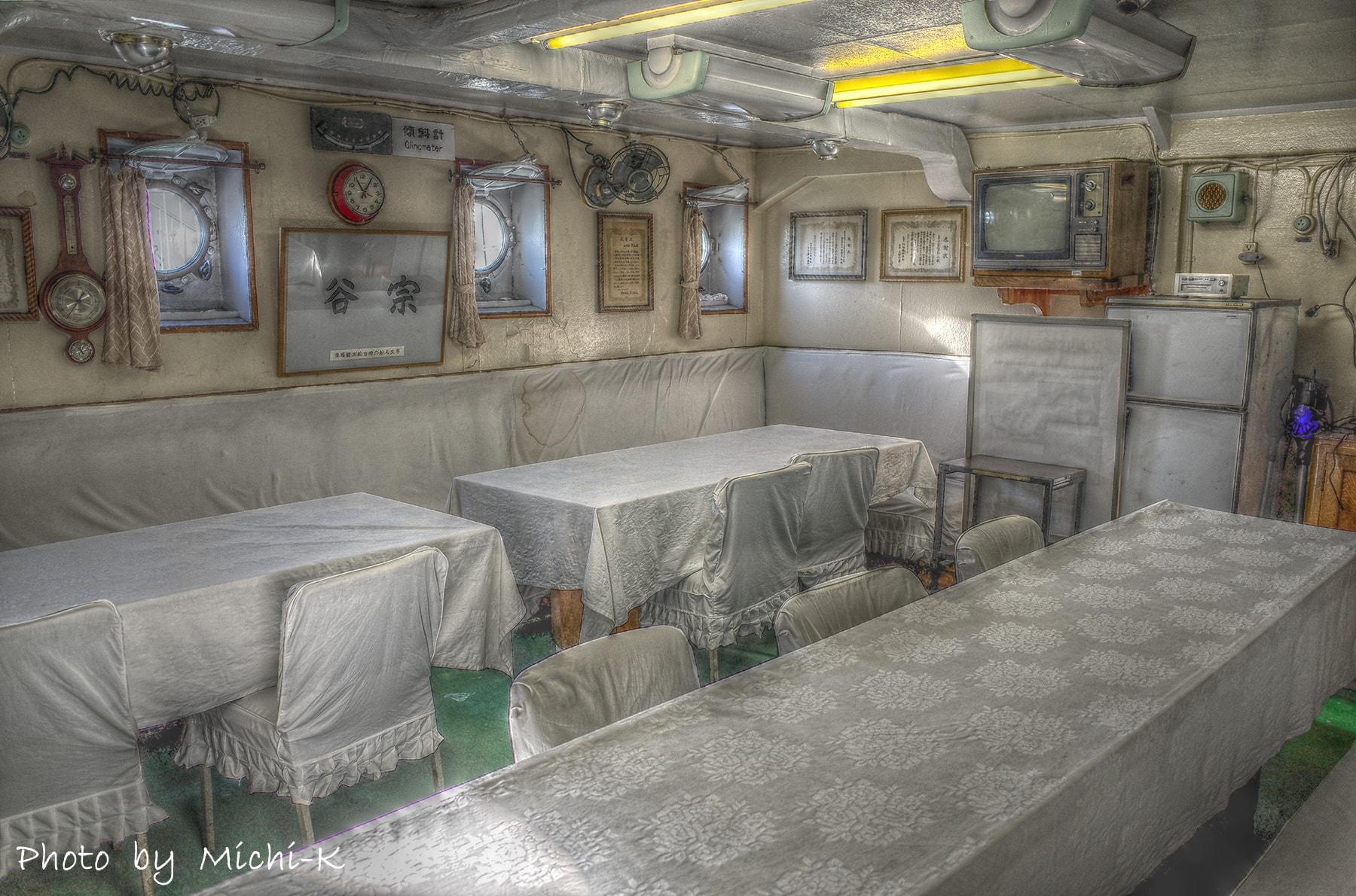 初代南極観測船・宗谷・HDR