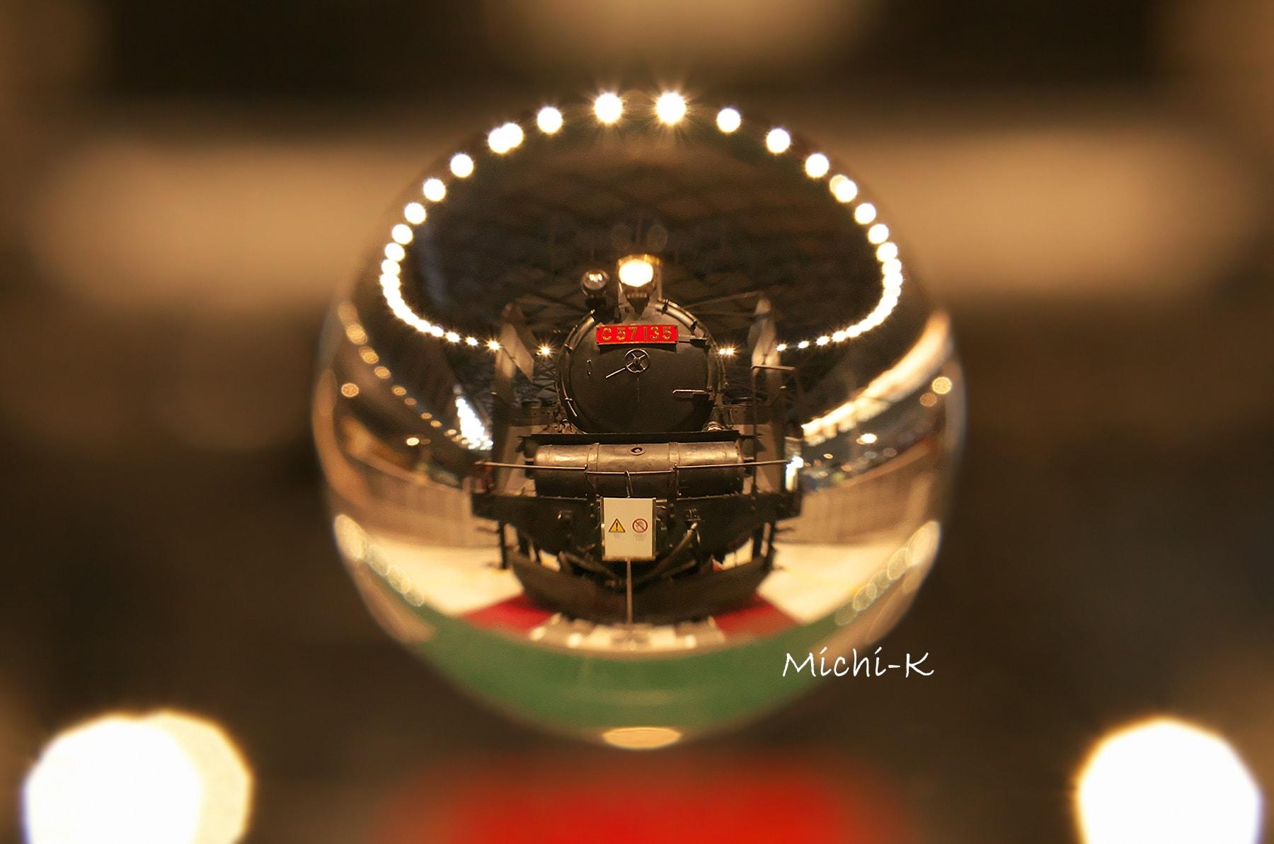 鉄道博物館-宙玉-2