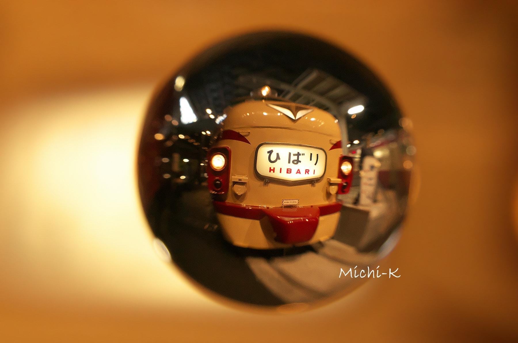 鉄道博物館-宙玉-3