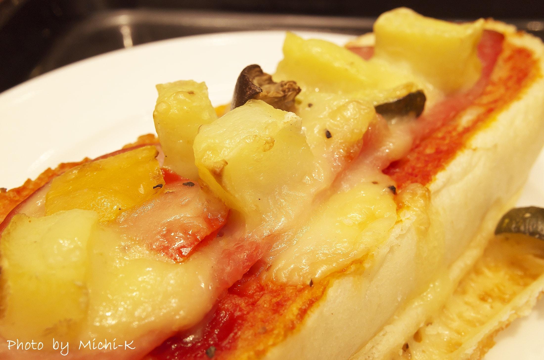 ミスド・ハムと野菜のタルティーヌ