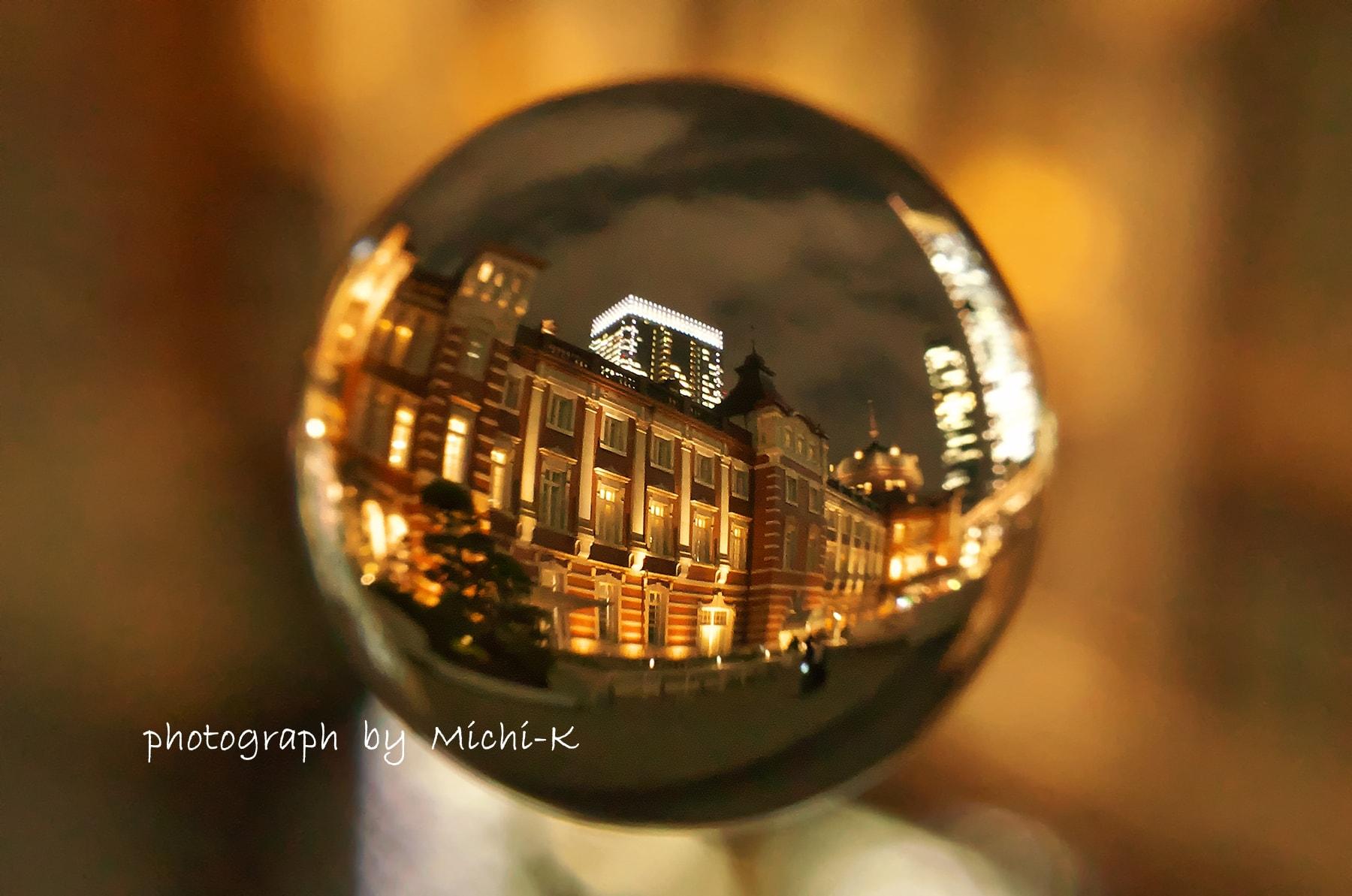 東京駅の夜景-宙玉5