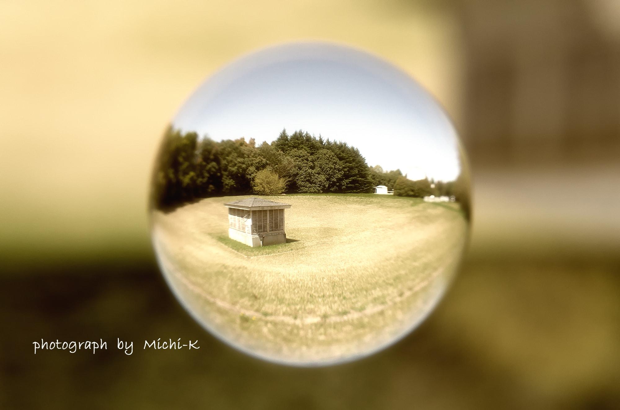国立天文台三鷹キャンパスにある子午線標-宙玉