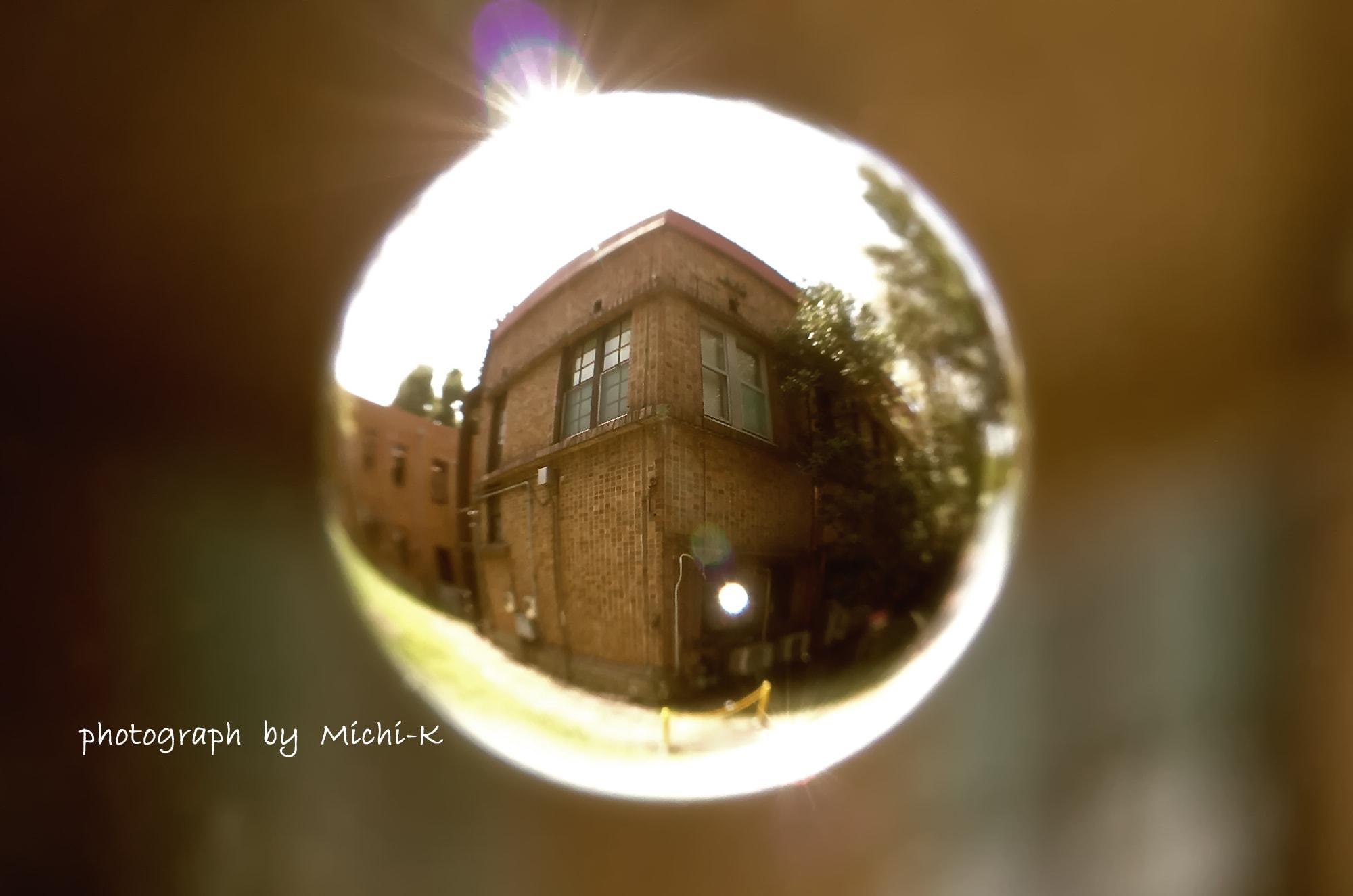 国立天文台三鷹キャンパスにある旧図書館