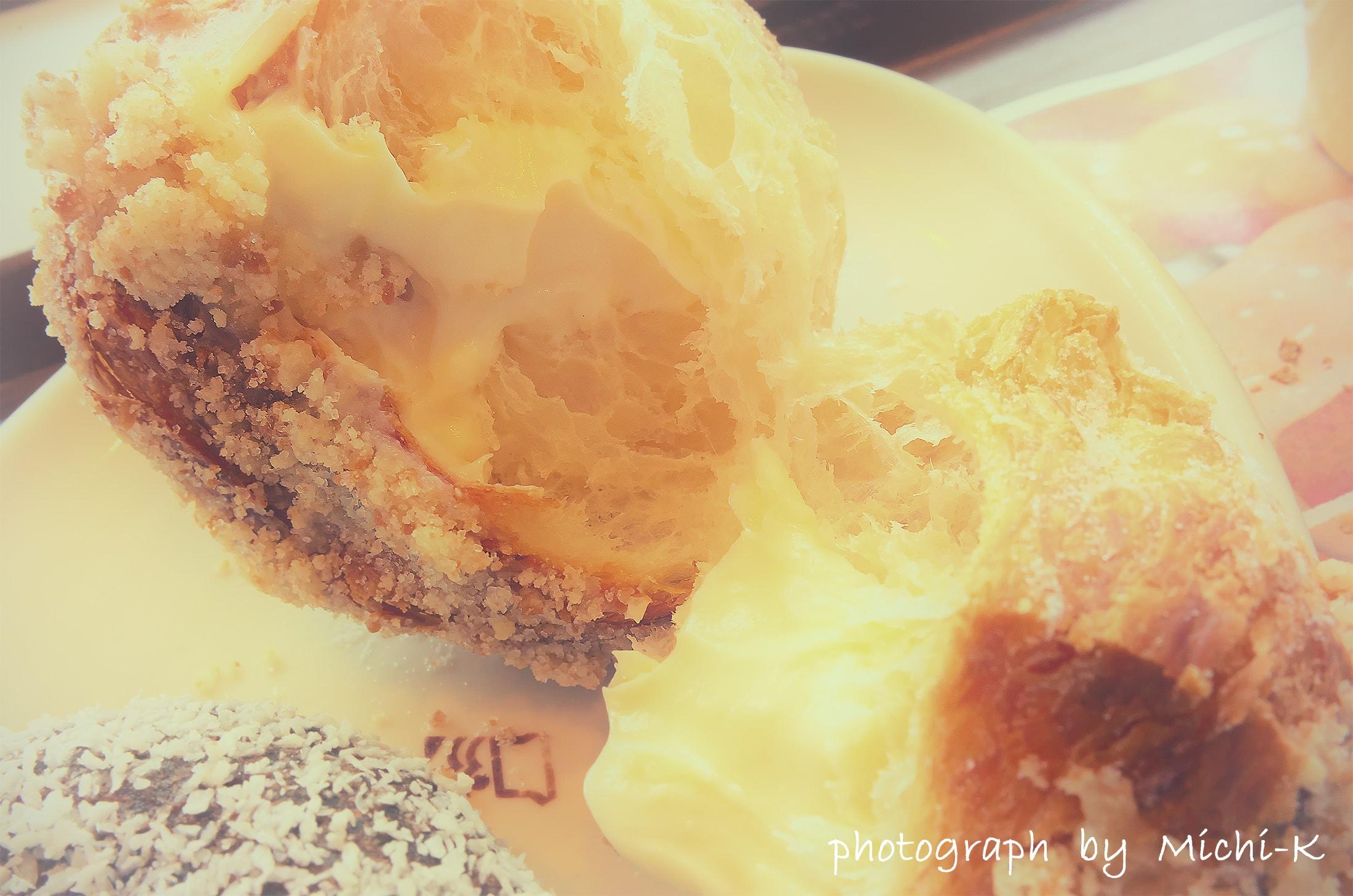 ミスド・クロワッサンマフィン チーズクリーム