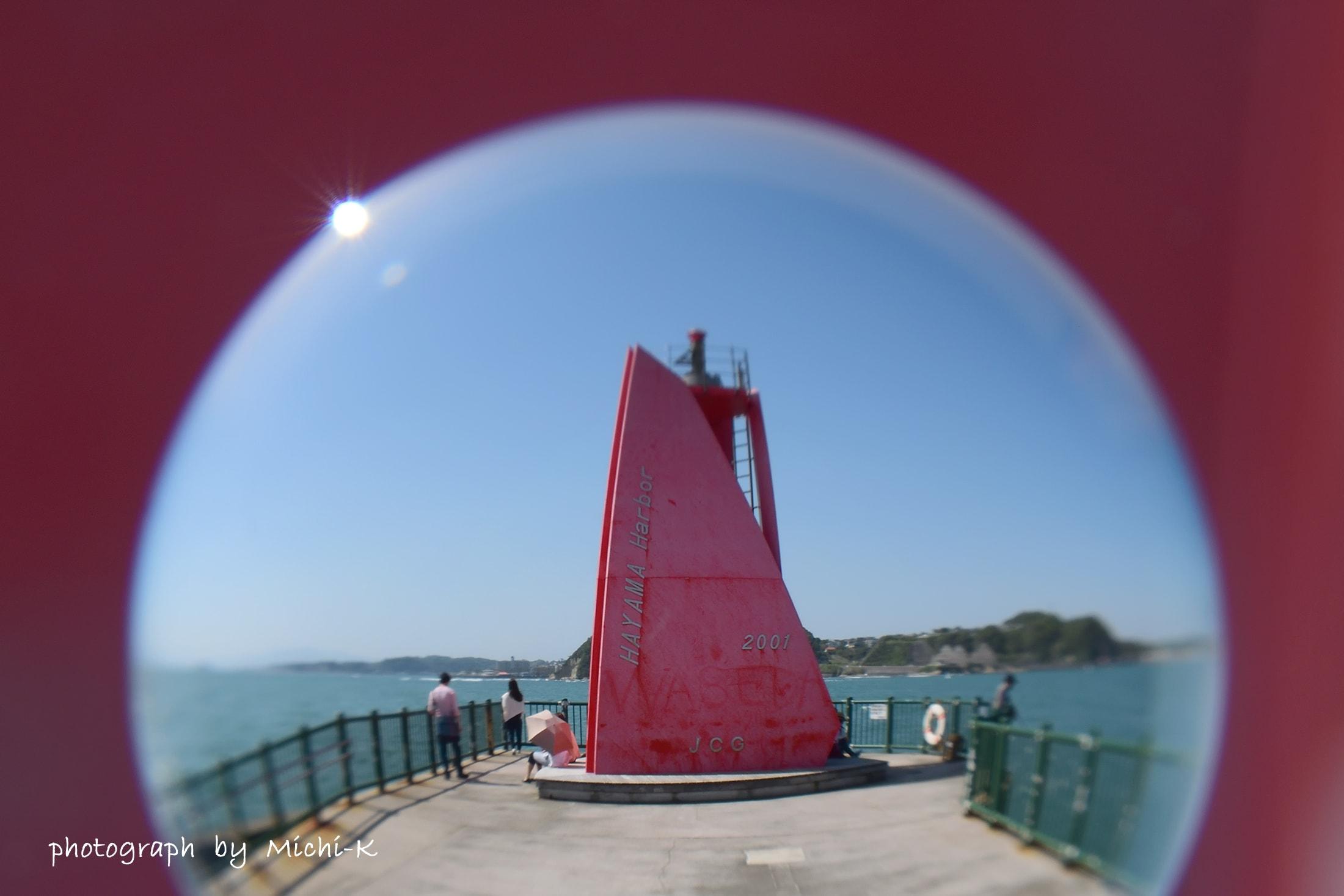 葉山港-6(宙玉)