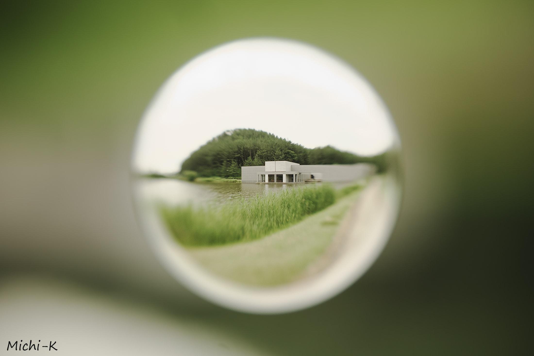 宙玉(そらたま)-酒田市飯森山公園・土門拳記念館-1