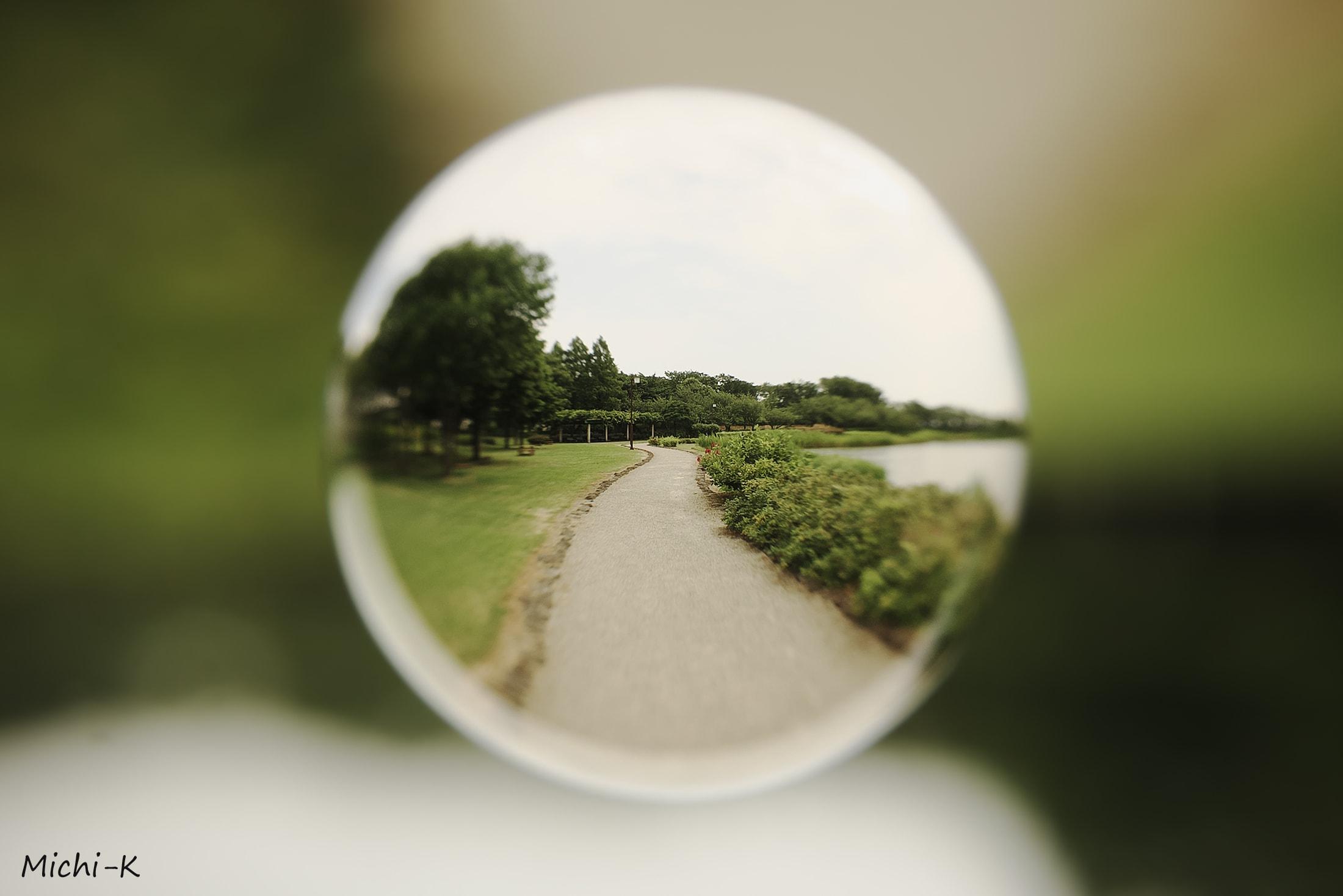 宙玉(そらたま)-酒田市飯森山公園・土門拳記念館-2