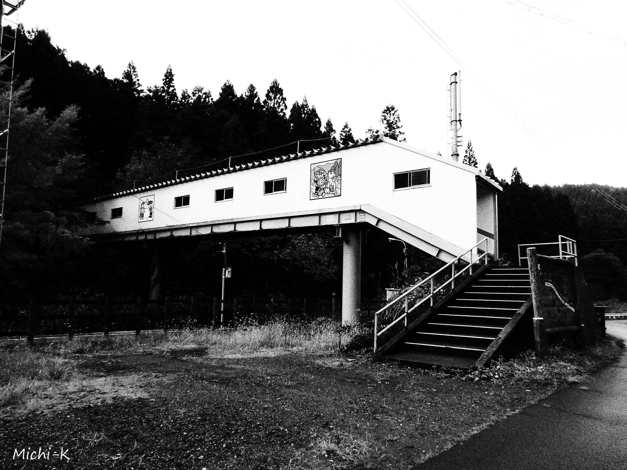 高屋駅(モノクロ写真その2)