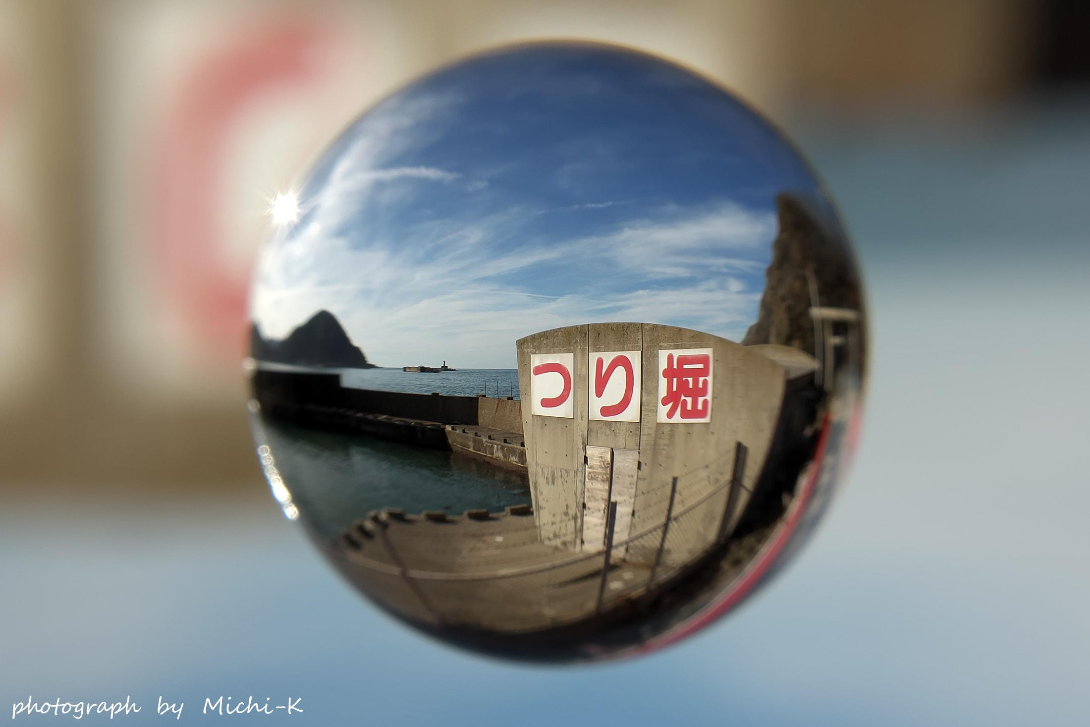 鶴岡市由良・白山島-宙玉(そらたま)5
